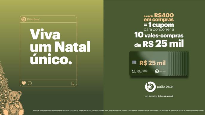 Promoção Natal Pátio Batel :: 2020