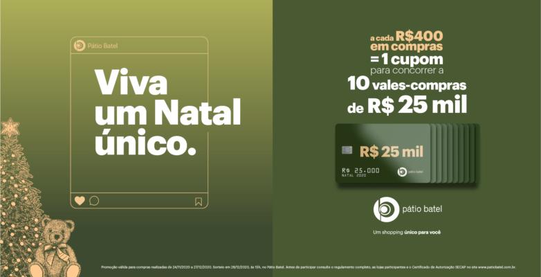 Promoção de Natal Pátio Batel 2020